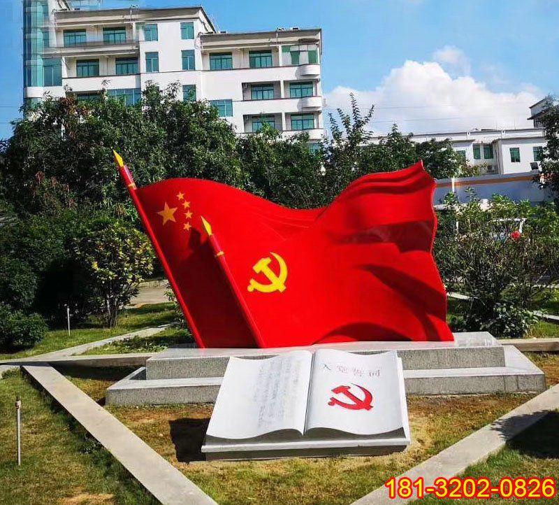 厂家定做党旗雕塑的过程