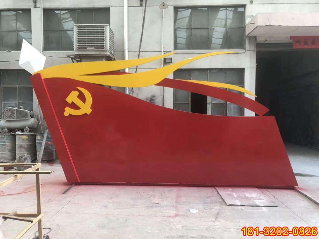 党旗雕塑的制作安装需要多久