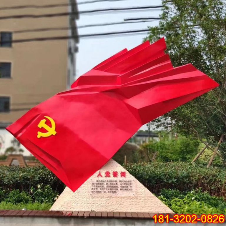 党旗雕塑厂家是怎样计算党旗雕塑价格的