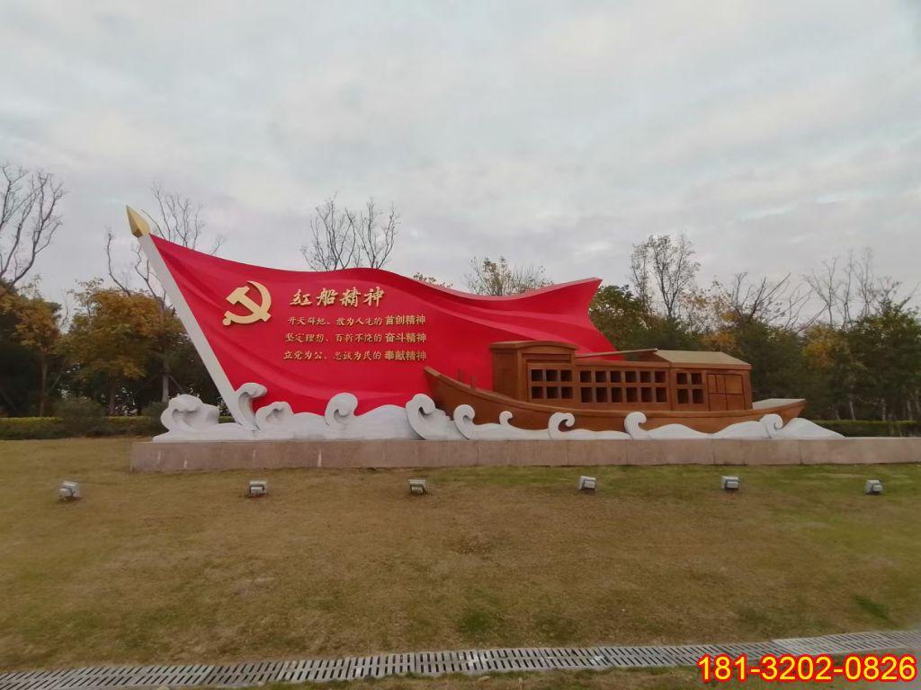 挑选党旗雕塑厂家需要注意的几个方面